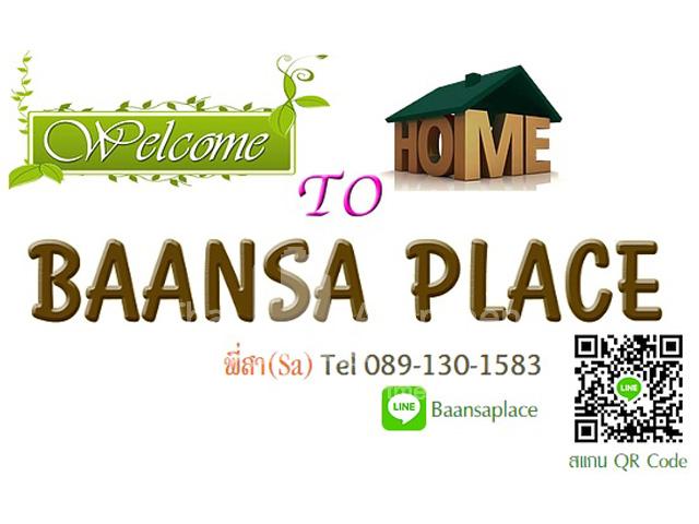 Baansa Place image 1